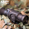 Thermal Imaging Rifle Scope for Hog Hunting