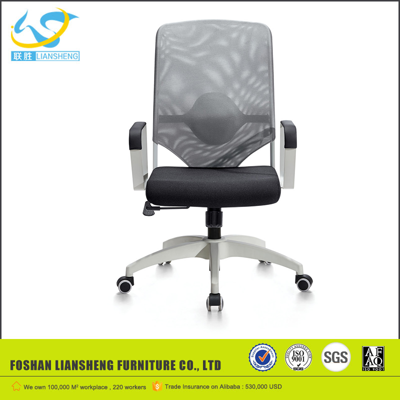 comfy ergonomic mesh office chair for staff