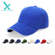 Heavy Brushed Cotton Custom Promotion Baseball Cap and Hat