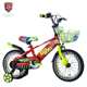 good quality and popular bike 12inch 16inch kids mountain bike / child mountain bicycle low price / cheap kids bicycles for sale