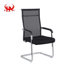 Hot sale modern designs high back relaxing wire mesh office chair