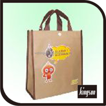 promotion shopping bags