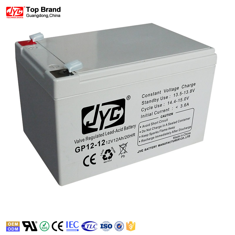 12v 12ah small size battery lead acid battery