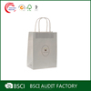 Wholesale Cheap recyclable kraft white paper bag