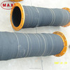 High Pressure Flange Joint 8 inch Floating Rubber Hose Pipe
