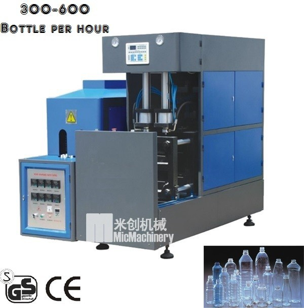 MIC-9B Micmachinery Semi automatic blowing machine for pet preform for 5L-10L PET bottle