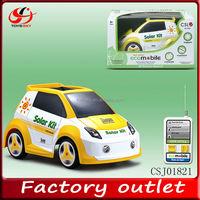 Solar RC Car,education science kits,solar kit