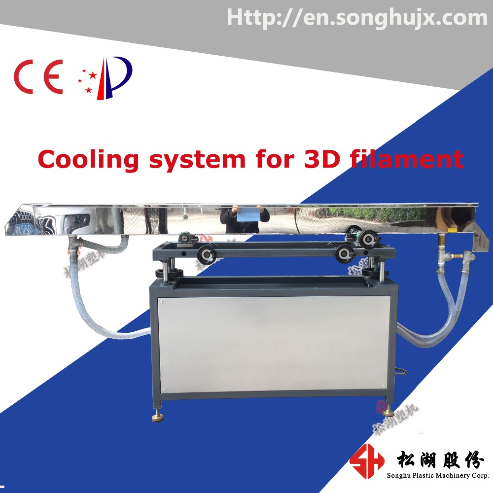 High performance price ratio 3D printing filament extruder/ABS/PLA filament extrusion line