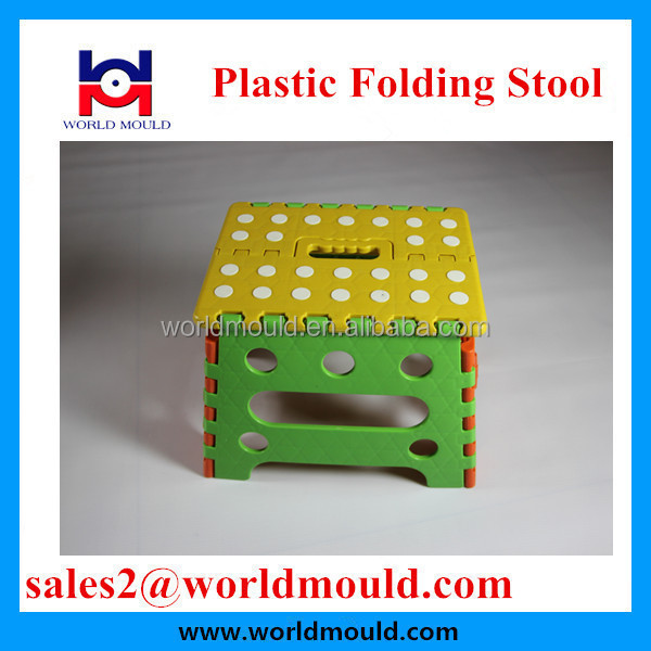 Easy Folding Stool to store and carry, skid resistant with carry handle