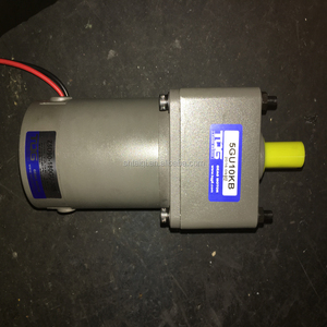Low price 12V DC gear motor with reducer