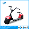 New trendy hot sale Harley01 two wheel electric adult motor scooter