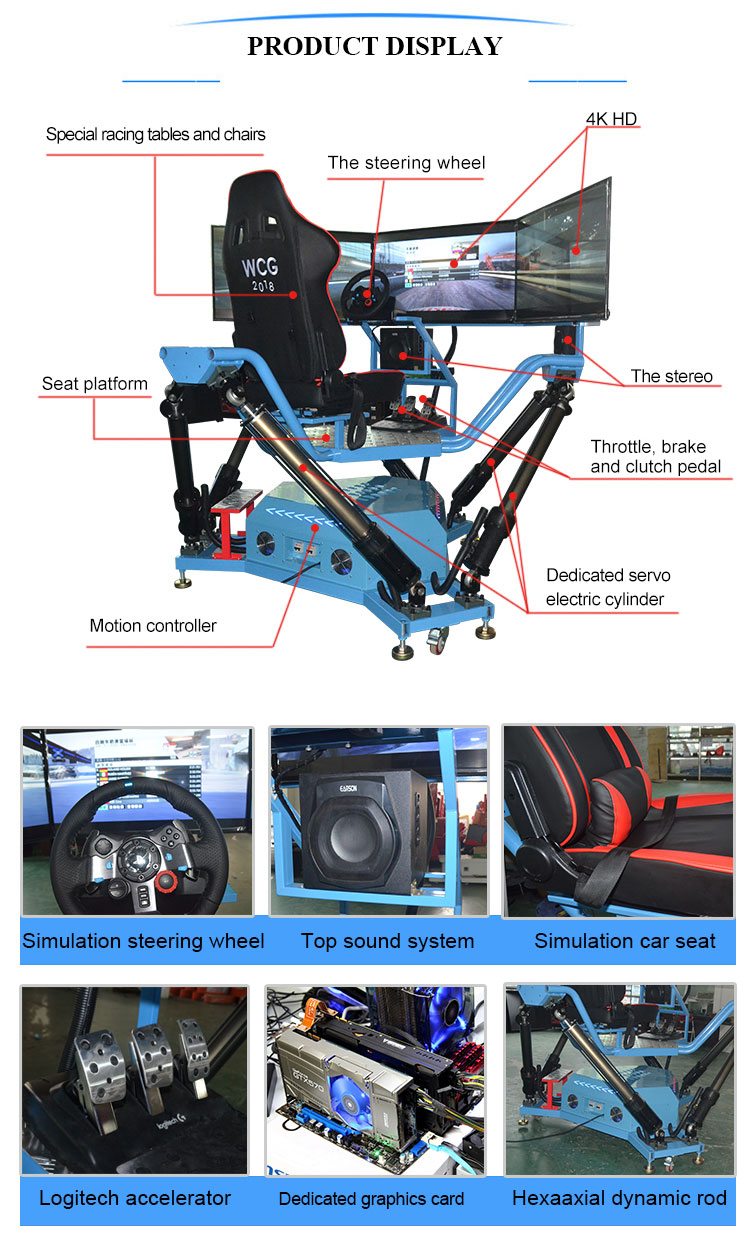 car racing electronic game Six axis Dynamic Car vr driving simulator price for game video