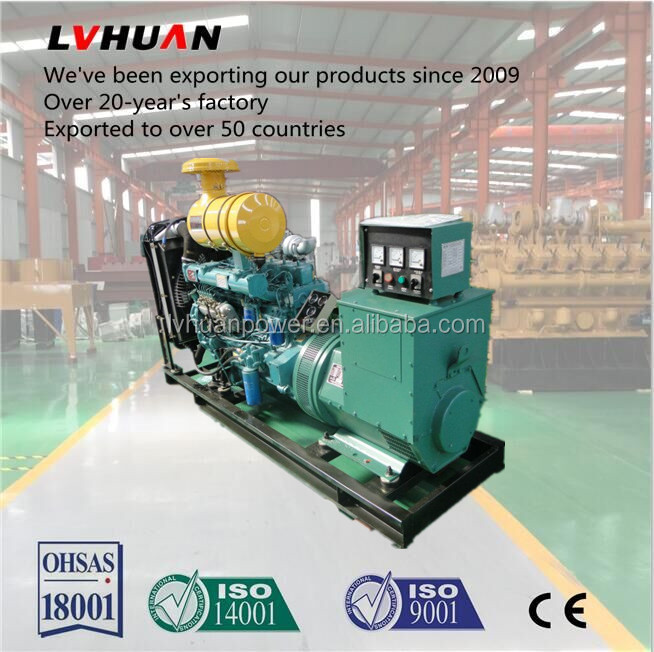 100KW Mini power plant biogas electric power generator