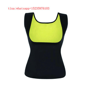 wholesale athletic wear body shaper slimming vest sportswear