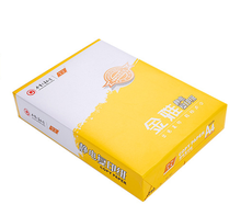 Office Print A4 Paper Cheap Copy Paper Computer Printing Paper A4 70g Bulk Printing Paper