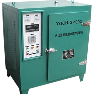hot air circulating drying oven industrial electrode dryer