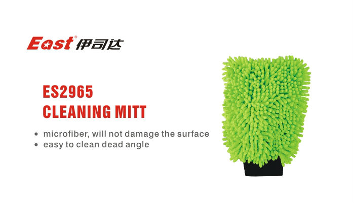 Microfiber cleaning products green car chenille glove