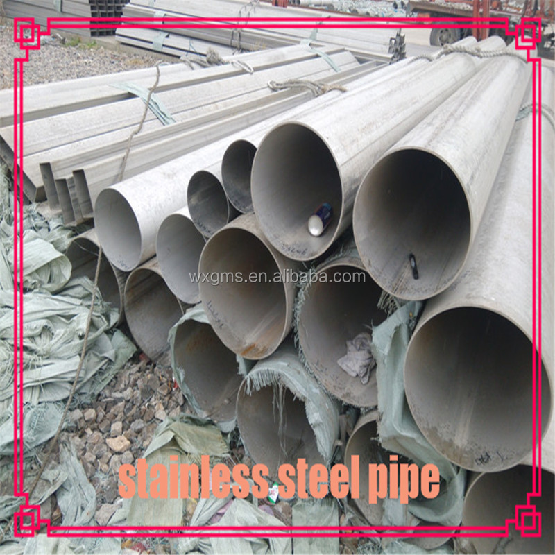 good quality zeron 100 duplex stainless steel pipe / ss pipe S32760