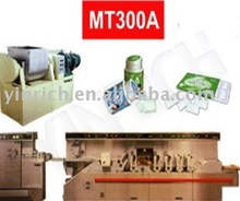 MT300A sugar shell coated chewing gum machine