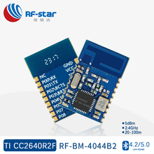 small bluetooth am fm radio module oem components chip microcontroller cost