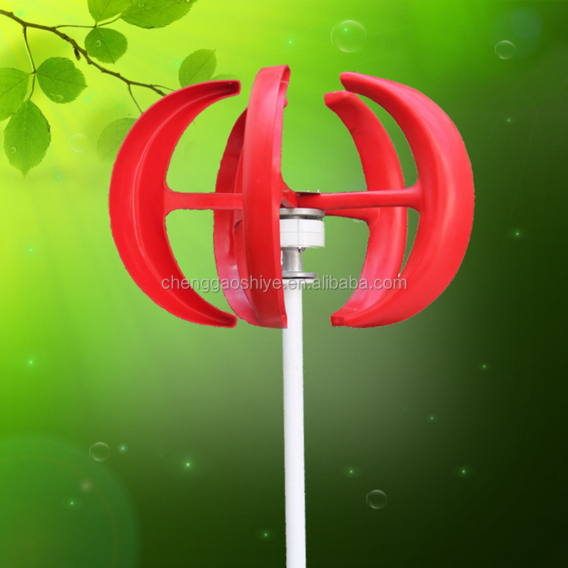 220 volt wind generator vertical axis wind generator price 400W