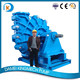 Horizontal high pressure high chrome wet end centrifugal slurry pump apply to mining mud slurry drainge water pump