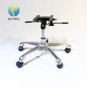 stainless steel office chair wheel base