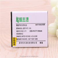Wholesale battery mobile phone battery for HTC G17 G18 Z715E X515M X515D EVO 3D