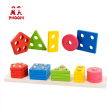 Kinder geometrische form sortierung bord holz baby <span class=keywords><strong>montessori</strong></span> material pädagogisches <span class=keywords><strong>spielzeug</strong></span>