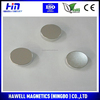 magnets for wind turbine generator and electric magnetic separator magnet disc radial poles neodymium magnet