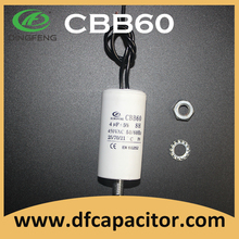 4uf sh cbb60 start capacitor ac capacitor 450vac with 2 wires and screw feet