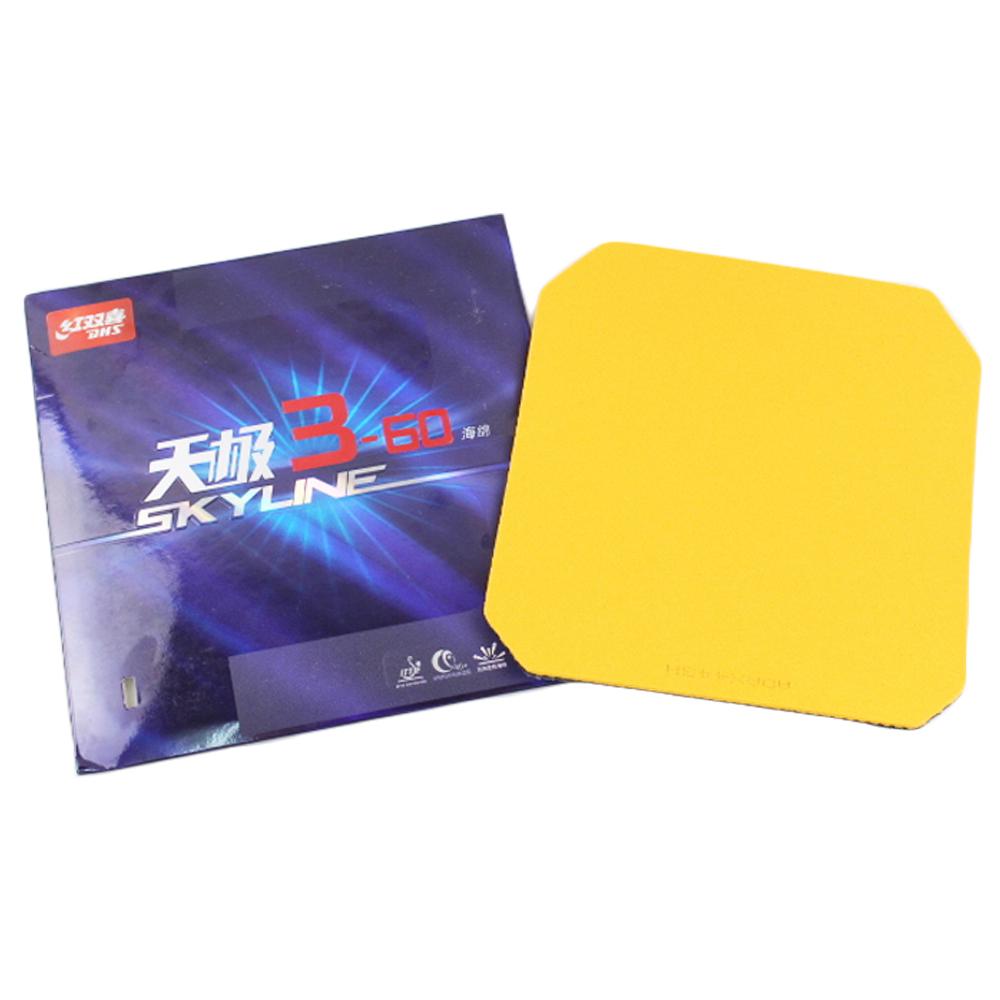 Skyline TG 3-60 sticky and elastic sponge ittf table tennis rubber dhs