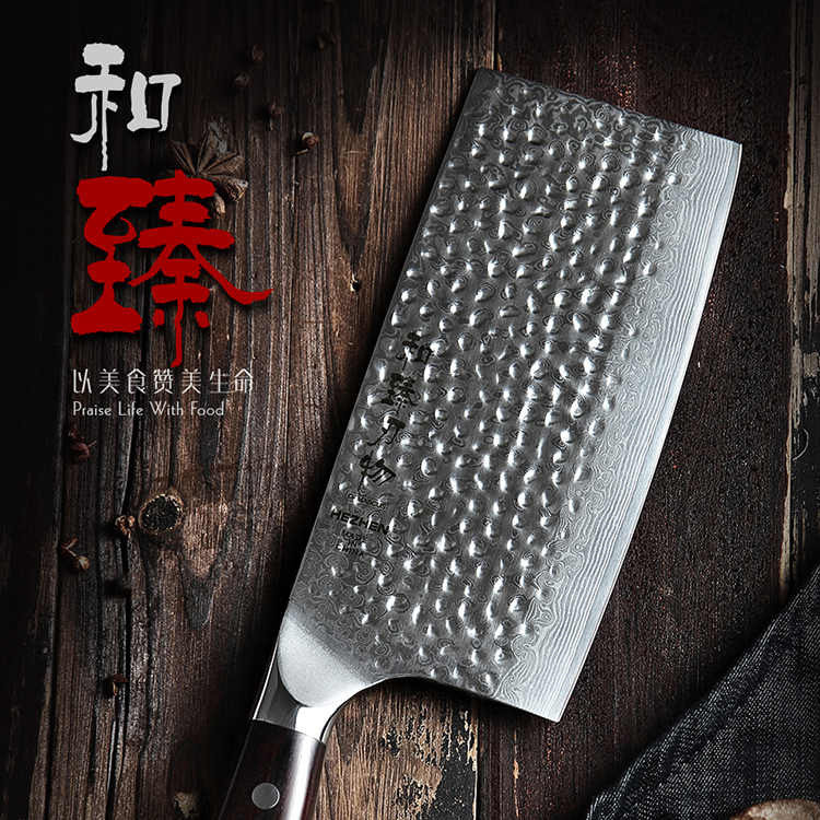 6.8 inch Japanese VG10 damascus steel kitchen nakiri knife