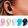 S530 Bluetooth Earphone Wireless Earphones and Headphone with mic Sport Stereo Headset for Smart phone for iphone for PC