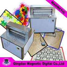 MDK-950 1000 pieces photo puzzle making machine