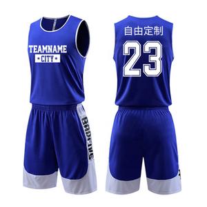 9f72dfd1363 Sky Blue Basketball Jersey