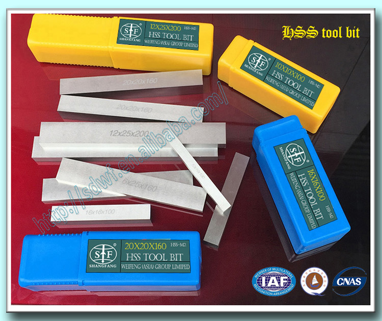 Trade Assurance all kinds of materials square rectangular round HSS turing tool bit