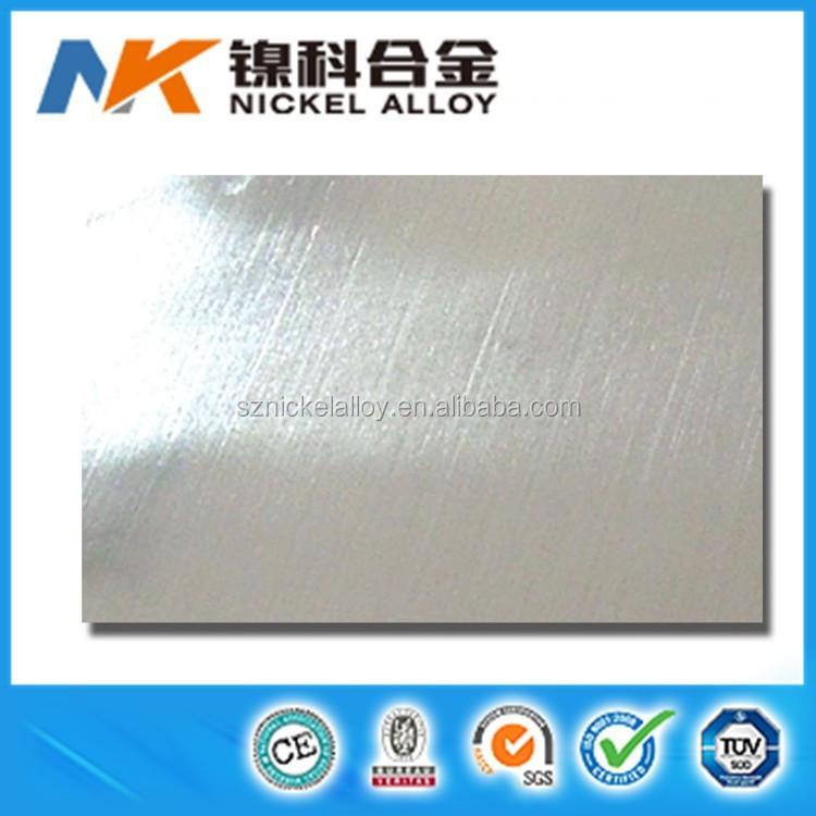 Ni200 Pure Polished Nickel Sheet