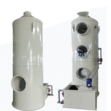Professional Waste Gas Treatment Device/Spray Absorption Tower