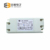 12W Mains Dimming 12V Triac Dimmable LED Driver Power Supply for led strips