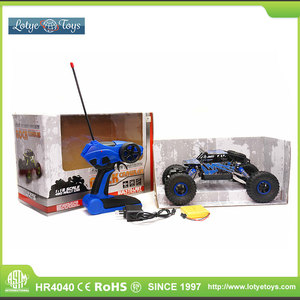 Cool radio control toy 4wd off-road reaction traction rally car rc 4x4