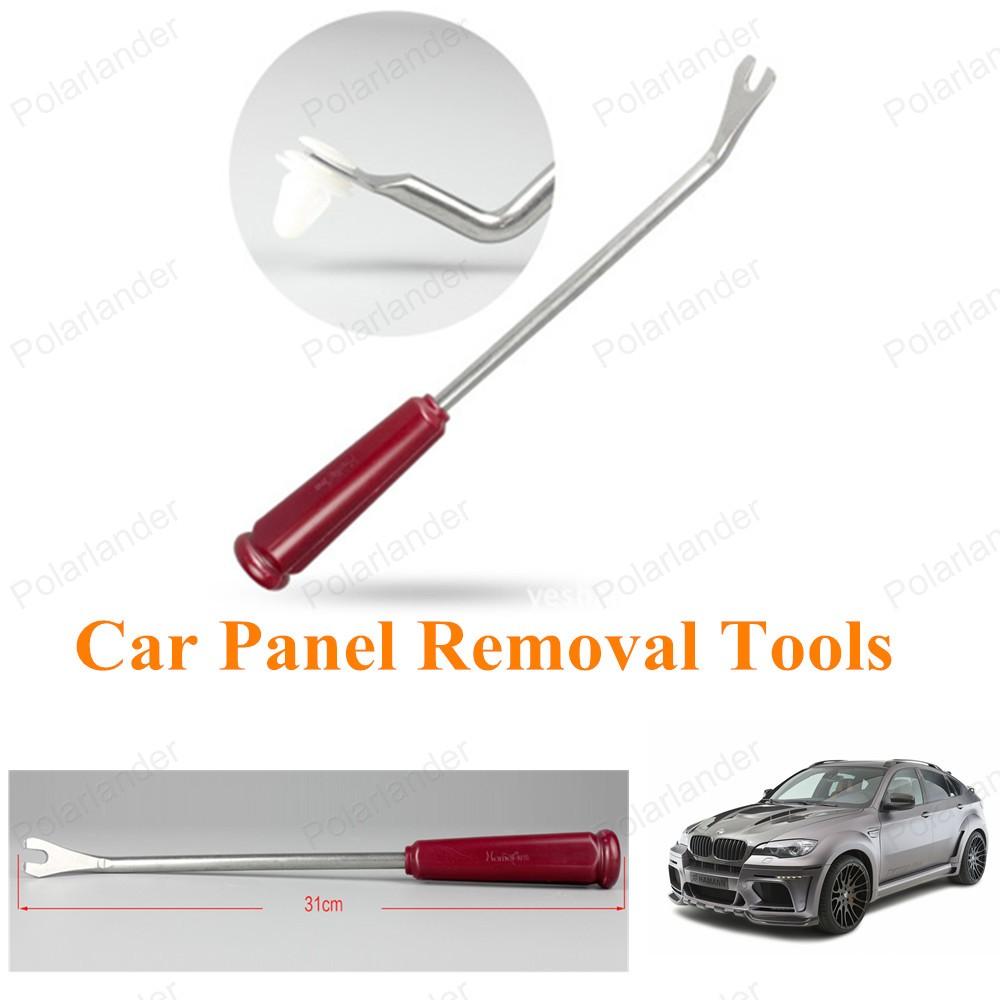 Последним хороший функция комплект инструментов автомобиля удаление панель инструментов