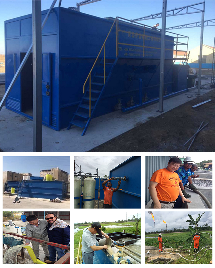 MBR & AO System for waste water treatment