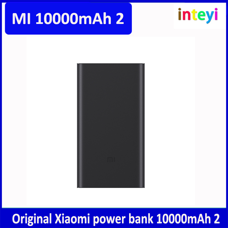In stock Xiaomi Mi Power Bank 10000mAh 2 Quick Charge 2nd Generation Supports 18W Fast Charging For mi mix Mobile Phones