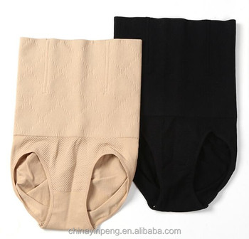 5a350d5ffa Women s Control Knickers Hi-waist Shapewear Seamless Tummy Control Body  Shaper with Waist Cincher Shapewear