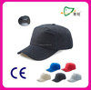 Promotional Custom Reflective Safe Caps, safety helmet bump caps, cheap baseball caps