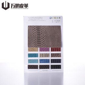 Metal Snake Skin Fabric Glitter Japanese Synthetic PU Faux Leather For Cosmetic Bag Shoe Furniture