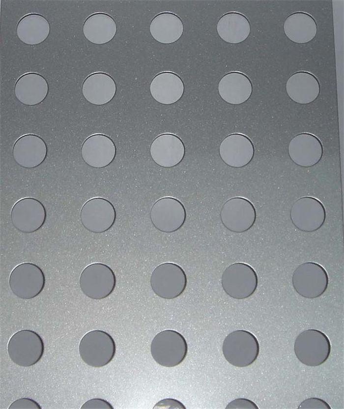plaque perfor e perfor en m tal m tal perfor mesh treillis d 39 acier id de produit 1891479466. Black Bedroom Furniture Sets. Home Design Ideas