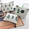Fashionable Patterns Multifunctional Office Stationery