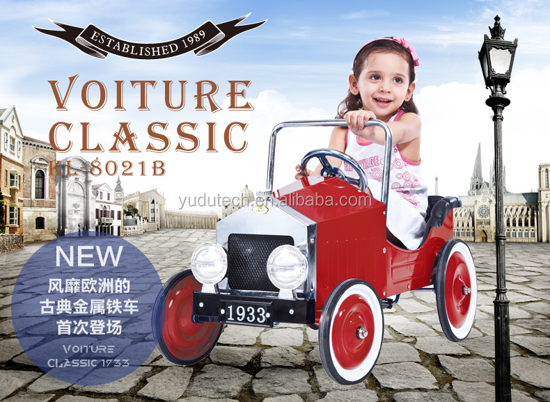 New Classic car type ride on toy and baby Walker and foot pedal car